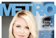 metro-medical-cover